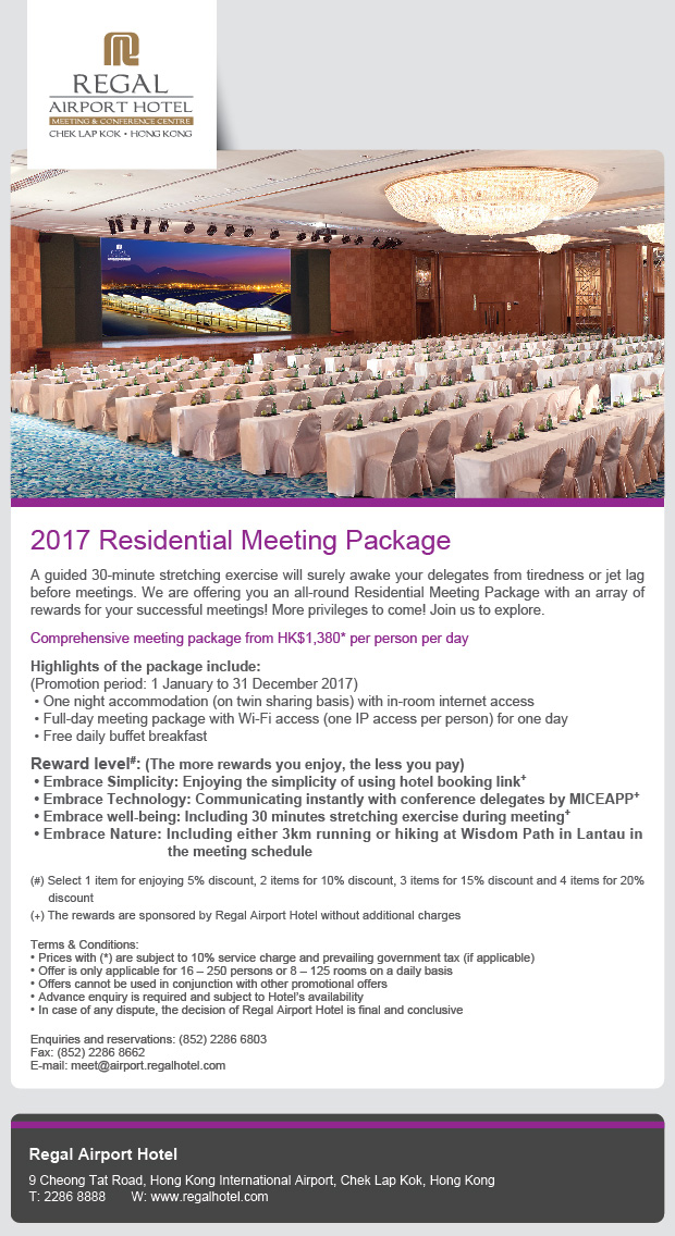 Regal Airport Hotel, Meeting and Conference Centre   CEI Asia